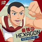 最強のHEXAGON〔配信シングル〕