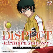 DISPECT-kirihara